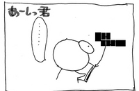 a-sikkun01.jpg