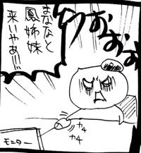 haruka020.jpg