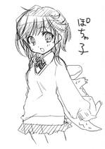potyako.jpg