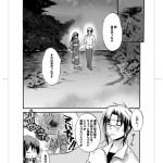 haruka5.5-01
