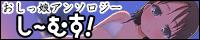 cmus08_banner