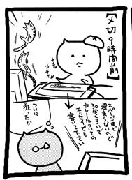 haruka025