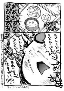 入院漫画1月8日02